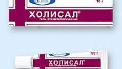 Гель холісал: інструкція із застосування, ціна препарату