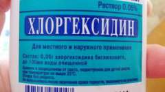 Як використовувати хлоргексидин: інструкція із застосування