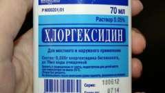 Як розводити хлоргексидин для полоскання горла