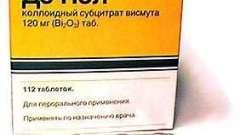 Таблетки де-нол інструкція та застосування